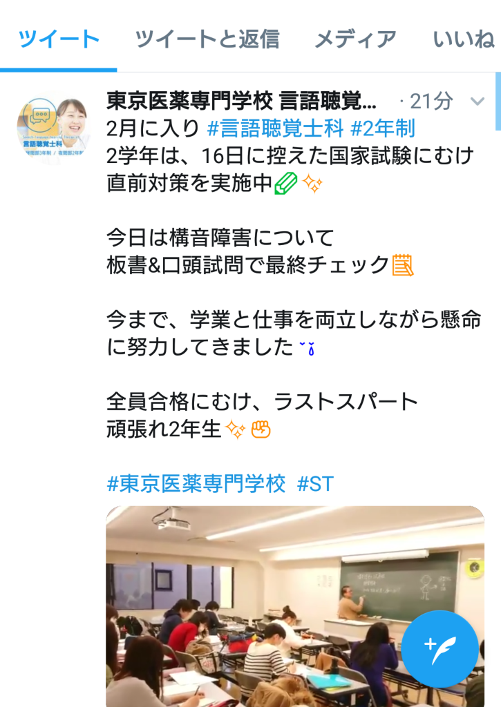 Screenshot_20190204-140235